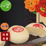【金波羅】道地風味綠豆凸(8入)2盒組