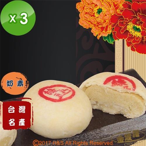 【金波羅】道地風味綠豆凸(8入)3盒組