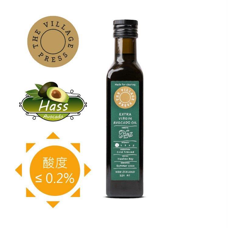 【壽滿趣- 紐西蘭廚神系列】頂級冷壓初榨黃金酪梨油(250ml 單瓶散裝)~賞味期至2021.12.31