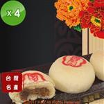 【金波羅】傳統魯肉綠豆凸(8入)4盒組