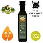 【壽滿趣- 紐西蘭廚神系列】頂級冷壓初榨黃金酪梨油(250ml 兩瓶禮盒裝)