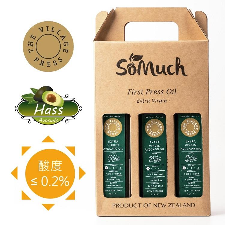 【壽滿趣- 紐西蘭廚神系列】頂級冷壓初榨黃金酪梨油(250ml 三瓶禮盒裝)