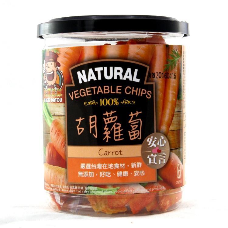 【大頭叔叔】紅蘿蔔蔬菜脆片 賞味期至2019.10.02