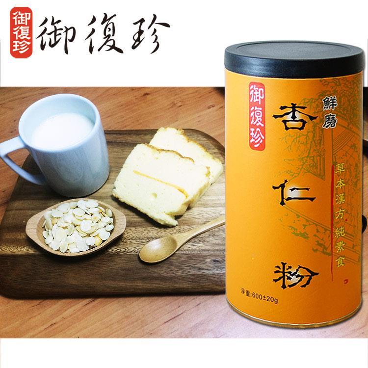 【御復珍】鮮磨杏仁粉12罐組 (無糖/600g/罐)