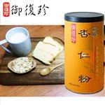 【御復珍】鮮磨杏仁粉12罐組 (無糖, 600g/罐)