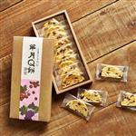 【匠菓子】半月雪莓Q餅精緻禮盒