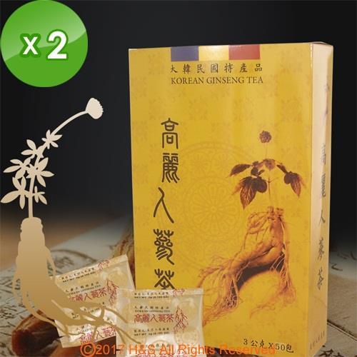 《瀚軒》精選韓國高麗人蔘茶 (3g**50包)2盒組