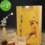 《瀚軒》精選韓國高麗人蔘茶 (3g*50包)2盒組