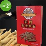 《瀚軒》上選美國粉光蔘茶 (3g*50包)2盒組