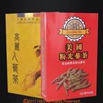 《瀚軒》精選韓國高麗人蔘茶+上選美國粉光蔘茶 (3g*50包)各1盒