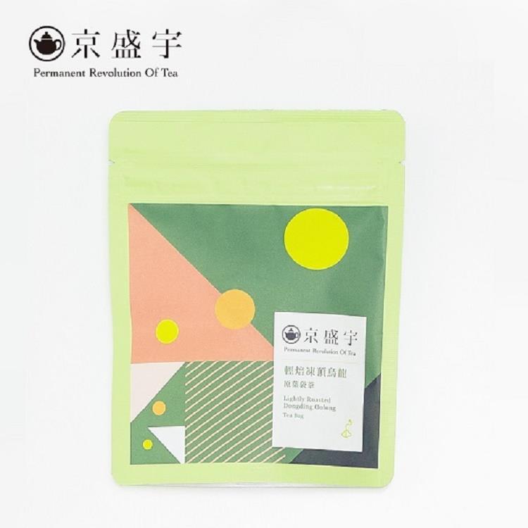 【京盛宇】原葉袋茶七入隨行包-輕焙凍頂烏龍