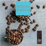 【大隱珈琲】瓜地馬拉 薇薇特南果 SHB茵傑特莊園 單品咖啡豆 (半磅)