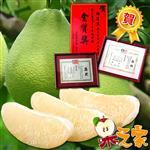 【果之家】老欉42年冠軍金質獎鶴岡文旦5台斤