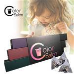 【Color Salon Tea】嚴選極品長條三入組創意禮盒組
