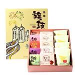 【Mary's food】綜合禮盒C 伴手禮 (15粒/盒)