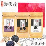 【御復珍】絕美茶香嚴選禮袋組 (黑豆茶+黑米黑豆茶+紫米薏仁茶)