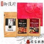 【御復珍】闔家歡樂堅果禮袋組 (綜合堅果888+薄蜜三寶堅果+黑豆茶)