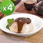 樂活e棧-素肉圓+五醬任選(6顆/袋,共4袋)-素食可食