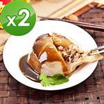 冬至 元宵湯圓-樂活e棧-素肉圓+五醬任選(6顆/袋,共2袋)