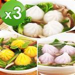 冬至 元宵湯圓-樂活e棧-水晶餃(口味任選)(10顆/盒,共3盒)