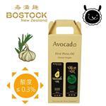 【壽滿趣- Bostock】頂級冷壓初榨酪梨油/蒜味迷迭香風味橄欖油(250ml 兩瓶禮盒裝)