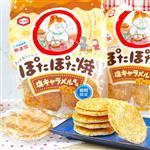 【龜田製菓】婆婆鹽味焦糖燒