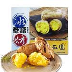 瓜瓜園 人氣地瓜冰烤蕃薯(350g/盒,共1盒)