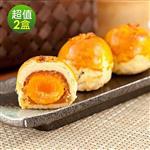 樂活e棧-冬瓜鳳梨蛋黃酥禮盒(5顆/盒,共2盒)-蛋奶素