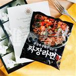 【No brand】 正統韓式炸醬麵