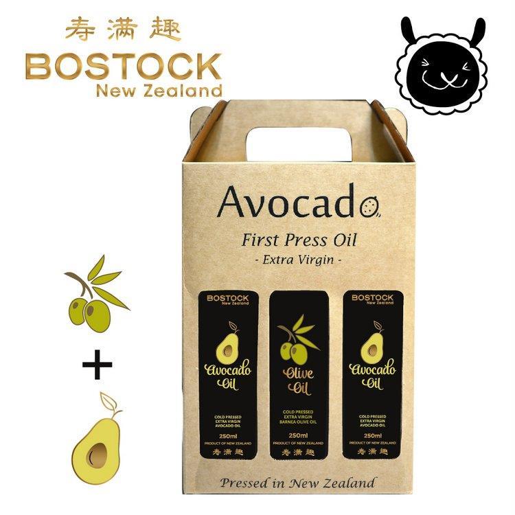 【壽滿趣- Bostock】頂級冷壓初榨酪梨油x2/原味橄欖油(250ml 三瓶禮盒裝)