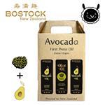 【壽滿趣- Bostock】頂級冷壓初榨酪梨油x2/松露風味橄欖油(250ml 三瓶禮盒裝)
