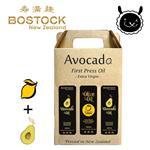 【壽滿趣- Bostock】頂級冷壓初榨酪梨油x2/檸檬風味橄欖油(250ml 三瓶禮盒裝)