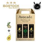 【壽滿趣- Bostock】頂級冷壓初榨酪梨油x2/蒜味迷迭香風味橄欖油(250ml 三瓶禮盒裝)