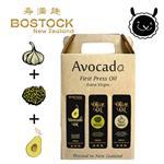 【壽滿趣- Bostock】頂級冷壓初榨酪梨油;松露/香蒜風味橄欖油(250ml 三瓶禮盒裝)