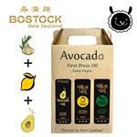 【壽滿趣- Bostock】頂級冷壓初榨酪梨油;檸檬/蒜味迷迭香風味橄欖油(250ml 三瓶禮盒裝)