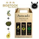【壽滿趣- Bostock】頂級冷壓初榨酪梨油;松露/蒜味迷迭香風味橄欖油(250ml 三瓶禮盒裝)