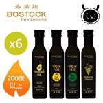 【壽滿趣- Bostock】頂級冷壓初榨酪梨油x3/檸檬/蒜味迷迭香風味橄欖油/巴薩米可醋(250m