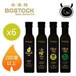 【壽滿趣- Bostock】頂級冷壓初榨酪梨油x3/原味/松露/蒜味迷迭香風味橄欖油(250ml六瓶