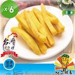 【蝦兵蟹將】諸羅瘋薯條地瓜班長(原味)(40克/包)6包