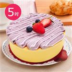 樂活e棧-生日快樂造型蛋糕-香芋愛到泥乳酪蛋糕(6吋/顆,共1顆)