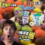 【買6送6】美國手榴彈口香糖 手遊特別包 6包+送手榴彈口味糖6口味*各1包   共12包