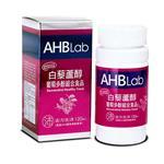 植物存萃-白藜蘆醇葡萄多酚組合食品膠囊(600mg/120顆/盒)
