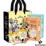 【蜜蜂工坊】公主奶茶超值組( 錫蘭10包/盒、抹茶10包/盒、隨身包10包/盒 )
