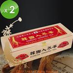 《瀚軒》特選韓國人蔘茶 (5g*30包)2盒