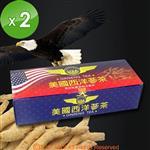 《瀚軒》嚴選美國西洋蔘茶 (3g*50包)2盒