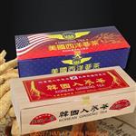 《瀚軒》特選韓國人蔘茶 (5g*30包)+嚴選美國西洋蔘茶 (3g*50包)各1盒