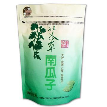 《艾草之家嚴選》艾草南瓜子/艾草水煮瓜子250g/3包
