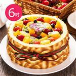【樂活e棧】生日快樂造型蛋糕-虎皮百匯蛋糕(6吋/顆,共1顆)