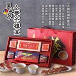 【韓國】昊之蔘人蔘茶禮盒 二盒組