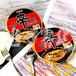 【農心】黃金版頂級黑辛拉麵